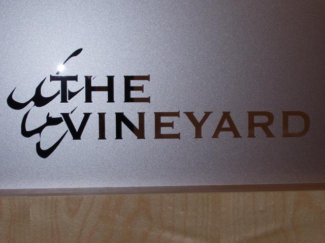 The Vineyard – Kassel